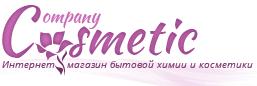 CosmeticCompany - фото