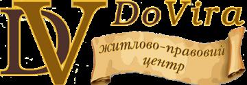 DoVira - фото