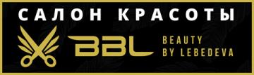 BBL - фото