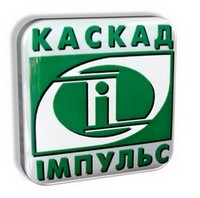 Каскад-імпульс - фото