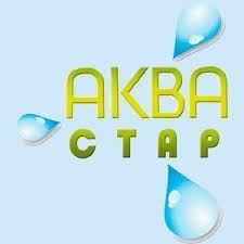 Аква-Стар - фото