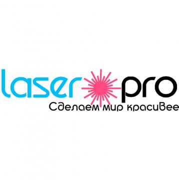 Laserpro - фото