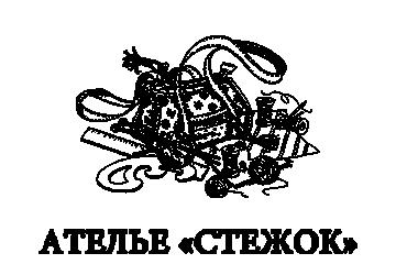 Стежок - фото