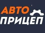Автоприцеп - фото