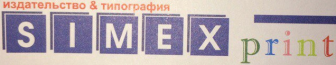 Simex-print