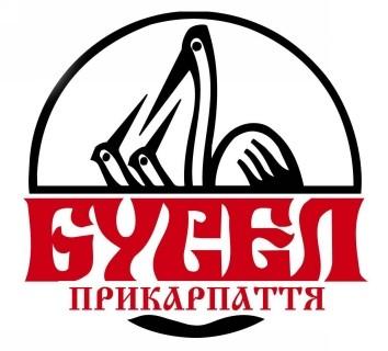 Бусел-Прикарпаття - фото