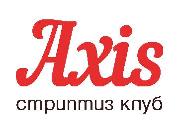 Axis - фото