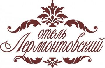 Лермонтовский - фото