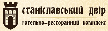 Станіславський двір - фото