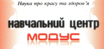 Модус - фото