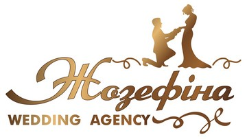 "Wedding agency ""Жозефіна"" - фото"