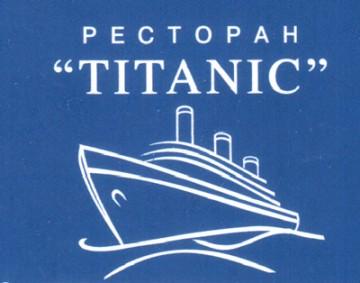 Титанік - фото