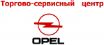 Торгово-сервисный центр Opel