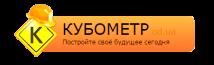 Кубометр-Юг