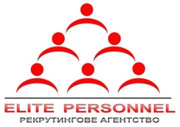 ЕЛІТ ПЕРСОНЕЛЬ - фото