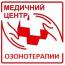 Медицинский центр озонотерапии