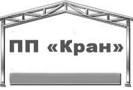 ДІП Кран Техсервіс - фото