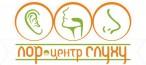 ЛОР-центр СЛУХУ