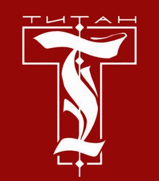 Титан - фото