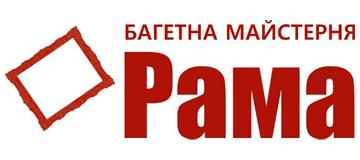 Рама - фото