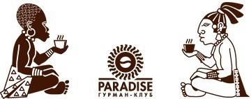 Paradise - фото