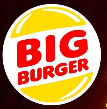 Big Burger - фото