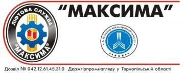 Максима - фото
