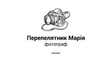 Марія Перепелятник - фото