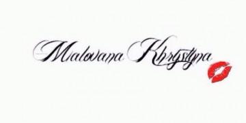 Христина Мальована