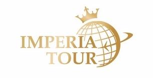 Імперія Тур