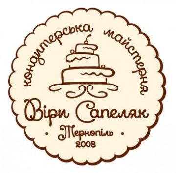 1b59119d54b Кондитерська майстерня Віри Сапеляк, Тернопіль, Вулиця Леся Курбаса ...