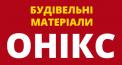 Онікс