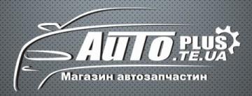 Auto-plus - фото