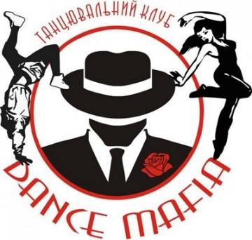 Dance Mafia Family - фото