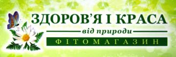Фітомагазин - фото