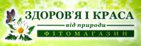 Фіто-магазин