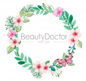 Beauty Doctor - фото