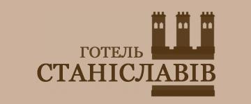 Станіславів - фото