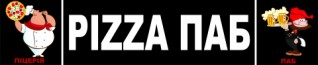 Pizza Паб