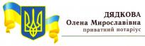 Дядкова Олена Мирославівна