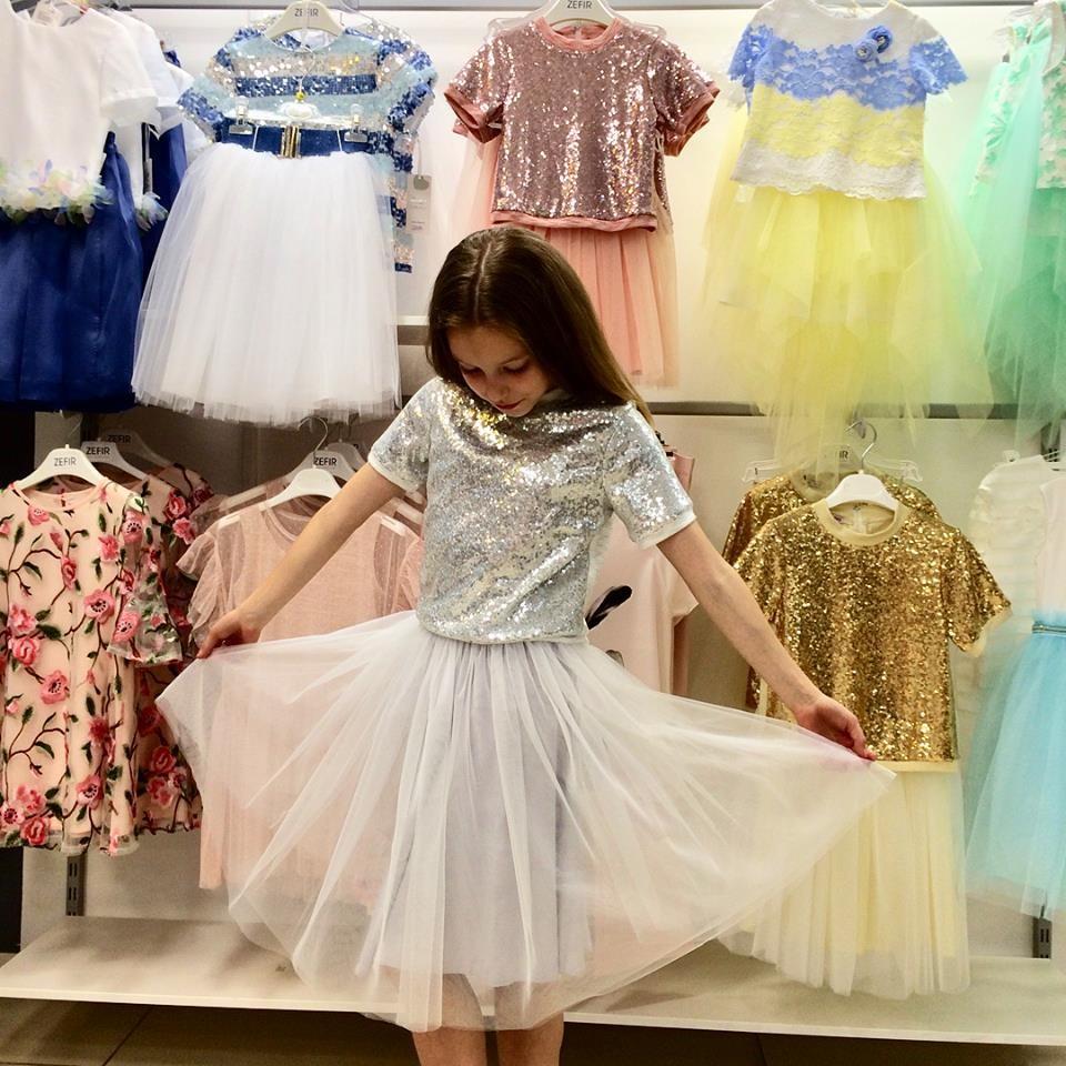 Салон дитячого одягу