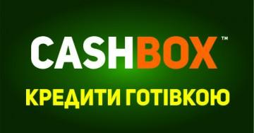 Cashbox - фото