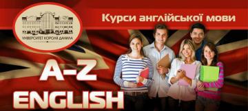 A-Z English