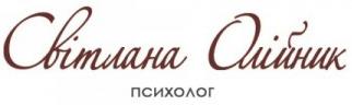 Світлана Олійник - фото