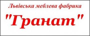 Львівські меблі