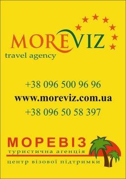 MOREVIZ - фото