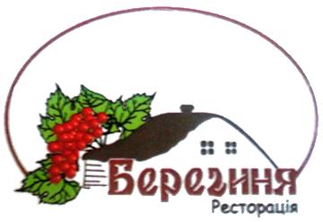 Берегиня - фото