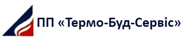 Термо-Буд-Сервіс - фото