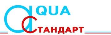 AQUA Стандарт