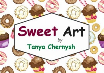 Sweet Art - фото